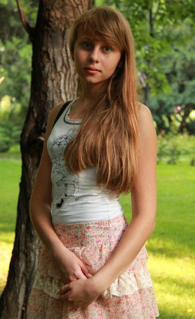 Алёна Савичева, 17 июля , Луганск, id95876278
