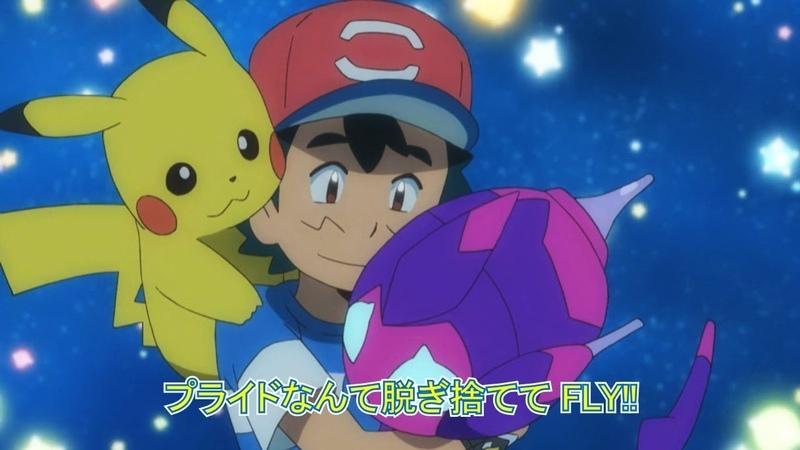 【MAD|AMV】 Pokémon Sun Moon Opening 4 —「 D€PARTUR€」♪♫