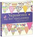 www.labirint.ru/books/460573/?p=7207