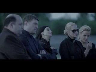 Убийство на 100 миллионов (2013) - фрагмент фильма