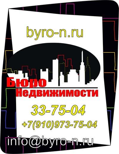 Алекс Κовалев, 27 апреля 1989, Ярославль, id193713262