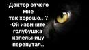Светлана Демчинкова фотография #21