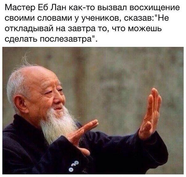 https://pp.vk.me/c543101/v543101313/e03a/FJgCXvoGNzU.jpg