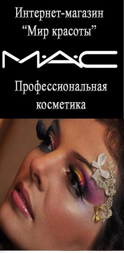 Лилия Кравчук, 22 сентября 1960, Киев, id129918664
