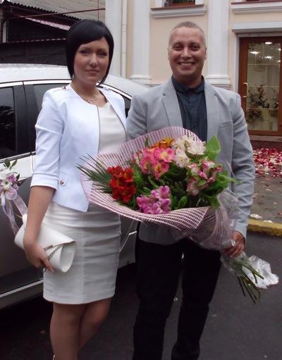 Юлия Несветайлова, 17 апреля 1990, Николаев, id19443519