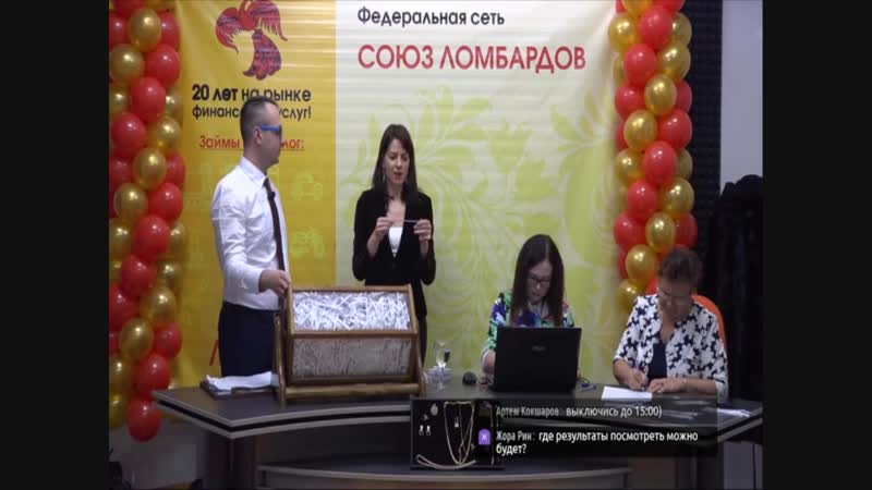 «Поздравляем нашего залогодателя с выигрышем денежного приза в розыгрыше День ломбардов - день удачи и подарков. Спасибо, что