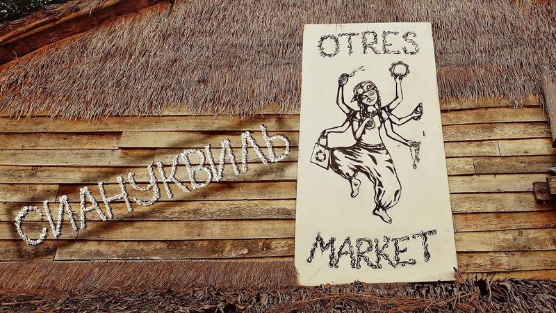 Сиануквиль. Отрес Маркет\ Otres Market. Sihanoukville