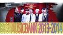 BTS MUSICBANK 2013~2014 모음zip[방탄소년단]