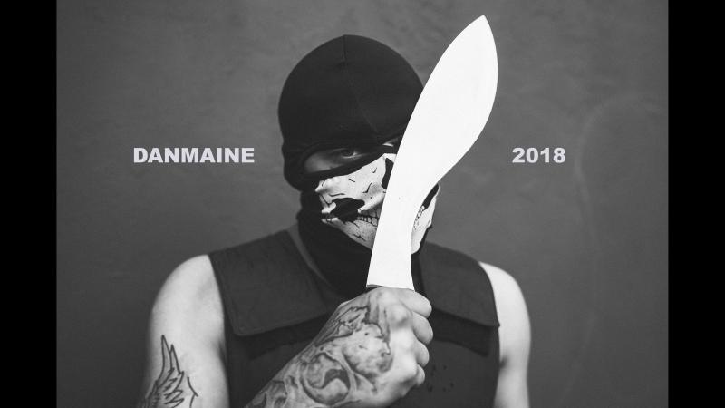 18 Danmaine - Без тебя