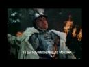 Мусоргский. Борис Годунов 4 д. 3 к. Явление Самозванца