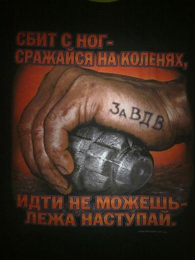 Даниил Пилипчук, 28 мая , Липецк, id225106716
