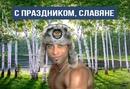 Dima Vector фотография #17