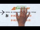 Видеоролик для компании GSR Employer