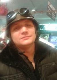 Дмитрий Пироговский, 4 августа , Санкт-Петербург, id206122333