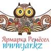 Интернет-портал Ярмарка Ремёсел