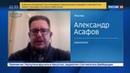Новости на Россия 24 • Верховная Рада под прицелом у Савченко: за что нардепа хотят арестовать