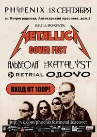 18.09 - PHOENIX FEST: Metallica cover - PHOENIX