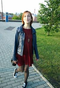 Надежда Черномор