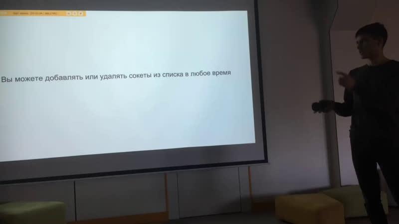 Belgorod Mobile Meetup 6 — Live 2