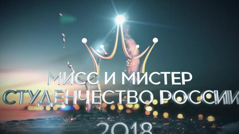 26. Ксения Назарова - Ставропольский край