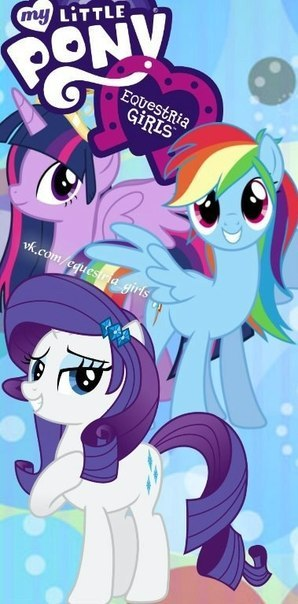 My little pony|MLP FIM-4 season|Equestria Girls updated the community