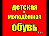 С днём рождения!!! ;)  vk.com/omsk.obuv