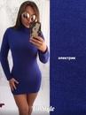 Екатерина Суханова фото #12