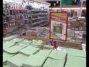 10 и 11 августа в гипермаркете «Эссен» скидка 50% на школьные принадлежности