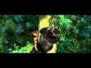 Тарзан 3D, трейлер 2
