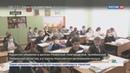 Новости на Россия 24 Вспышка ОРВИ в Саратове Во всех школах города объявлен карантин