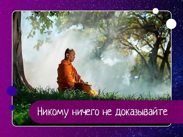 Каждый человек живет в собственной психической реальности, которая создается из его убеждений.
