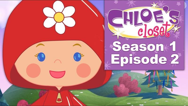 Chloe's Closet Rainbow Riddle Full Episode
