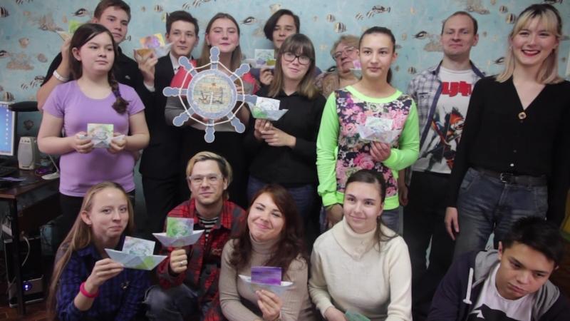 Поздравление В. Крапивина г. Кемерово библиотека Инфосфера 2018