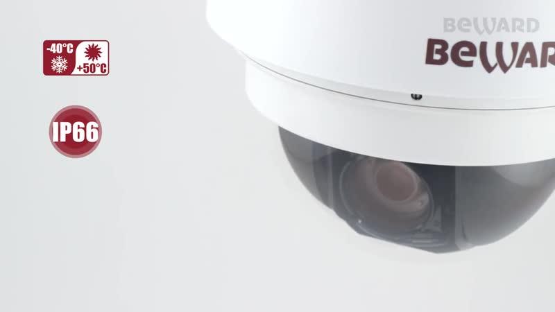 Обзор PTZ IP-камеры BEWARD BD134P, 2Мп, zoom 20x, Ultra PoE 60W, Double Scan