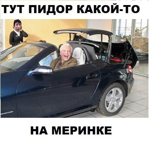 Пиздабол Пиздаболыч | ВКонтакте