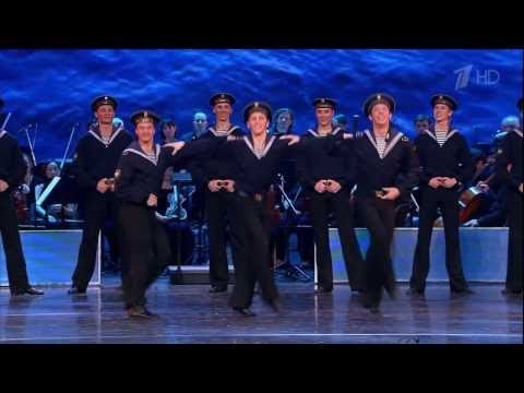 Russian Sailor Dance - Yablochko / Яблочко. Igor Moiseev's Ensemble (21.12.2016)