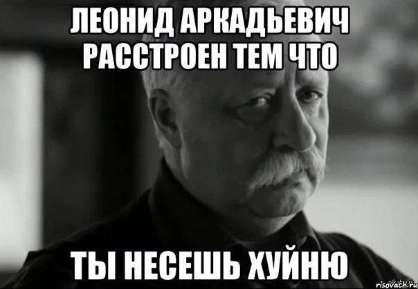 Артём.