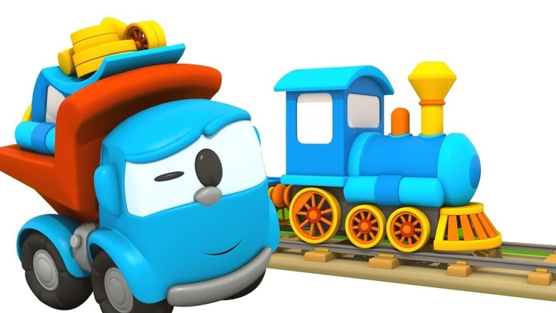 Leo the Truck and the Locomotive A Cartoon for Children