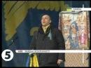 Парубій Євромайдан не розходиться