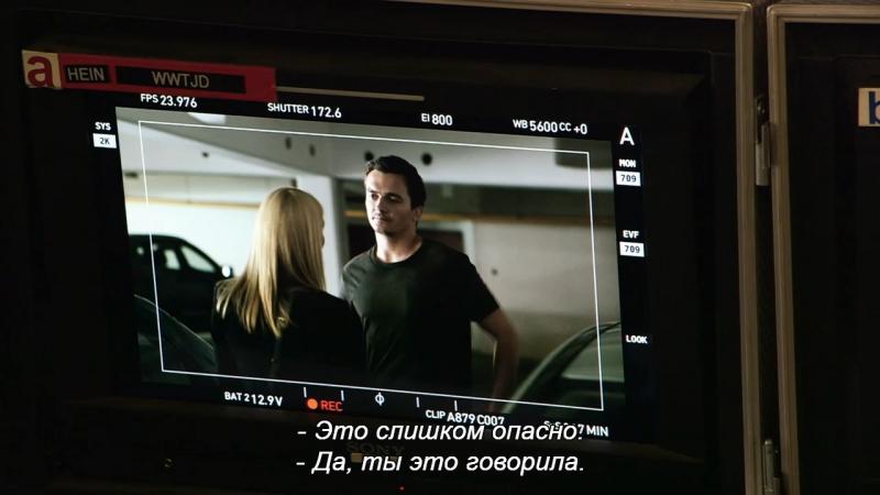 4 сезон | За кадром Питер Куинн | Русские субтитры [HD]