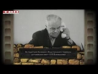 Герои нашего города. Леонид Климасенко