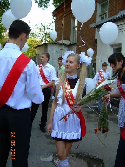 Анастасия Усикова