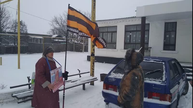 29 декабря одиночный пикет х. Ильичёвка , 1500 человек населения.
