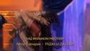 Джодха и Акбар: история великой любви - 539 серия