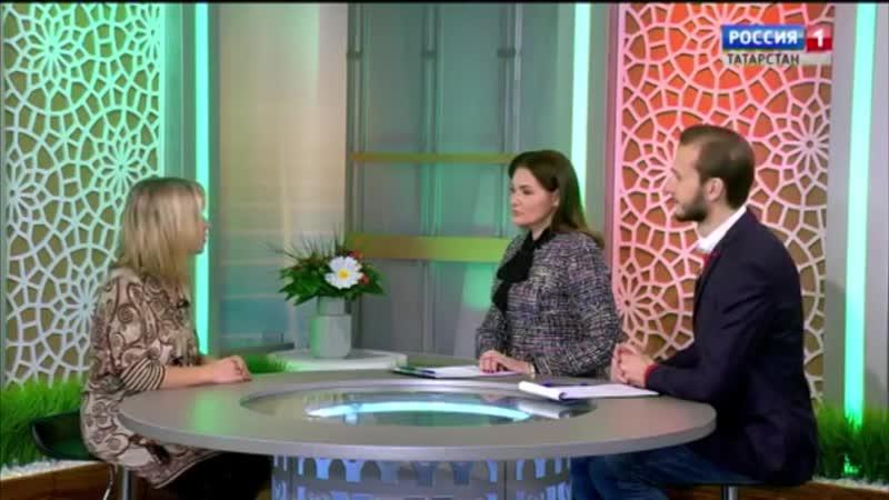 Интервью Альбины Нафиговой в программе Добрый день Татарстан ТК Россия 1 Татарстан