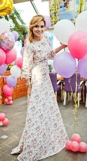 Платье На День Рождения 30 Лет Купить