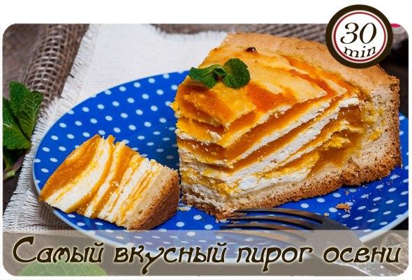 Вкусные пироги в духовке рецепты не сладкий