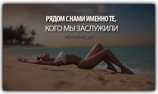 https://pp.vk.me/c407817/v407817717/4a55/xwQhz6vlqvA.jpg