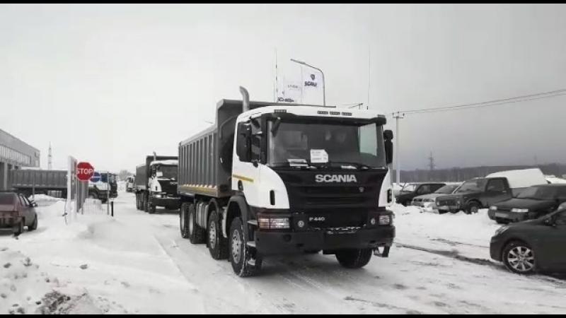 Передача 4ех самосвалов SCANIA P440CB8x4EHZ представителям компании ВолгаТрансСервис