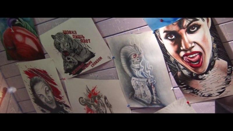Dmitriy Savchenko - Tattoo Artist 2